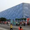 Chiny2009 fot.240