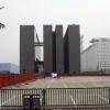 Chiny2009 fot.235