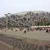 Chiny2009 fot.241