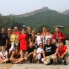 Chiny2009 fot.234