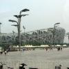 Chiny2009 fot.236