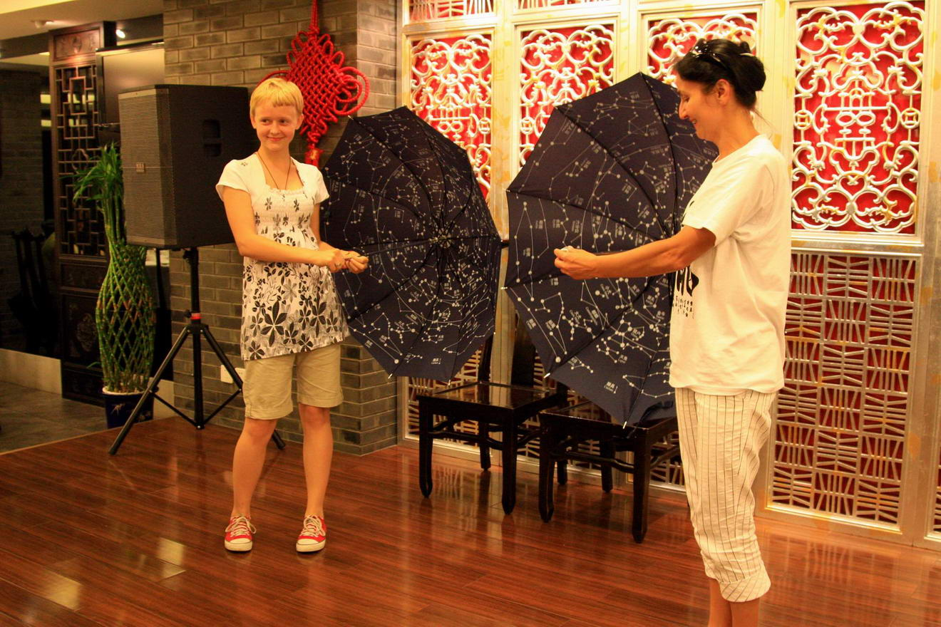 Chiny2009_fot.261.jpg