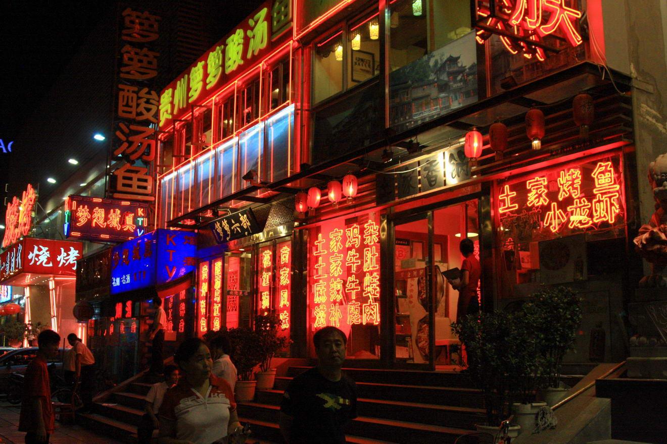 Chiny2009_fot.262.jpg