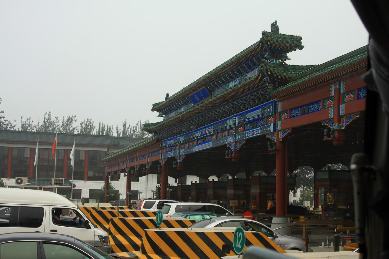 Chiny2009_fot.263.jpg