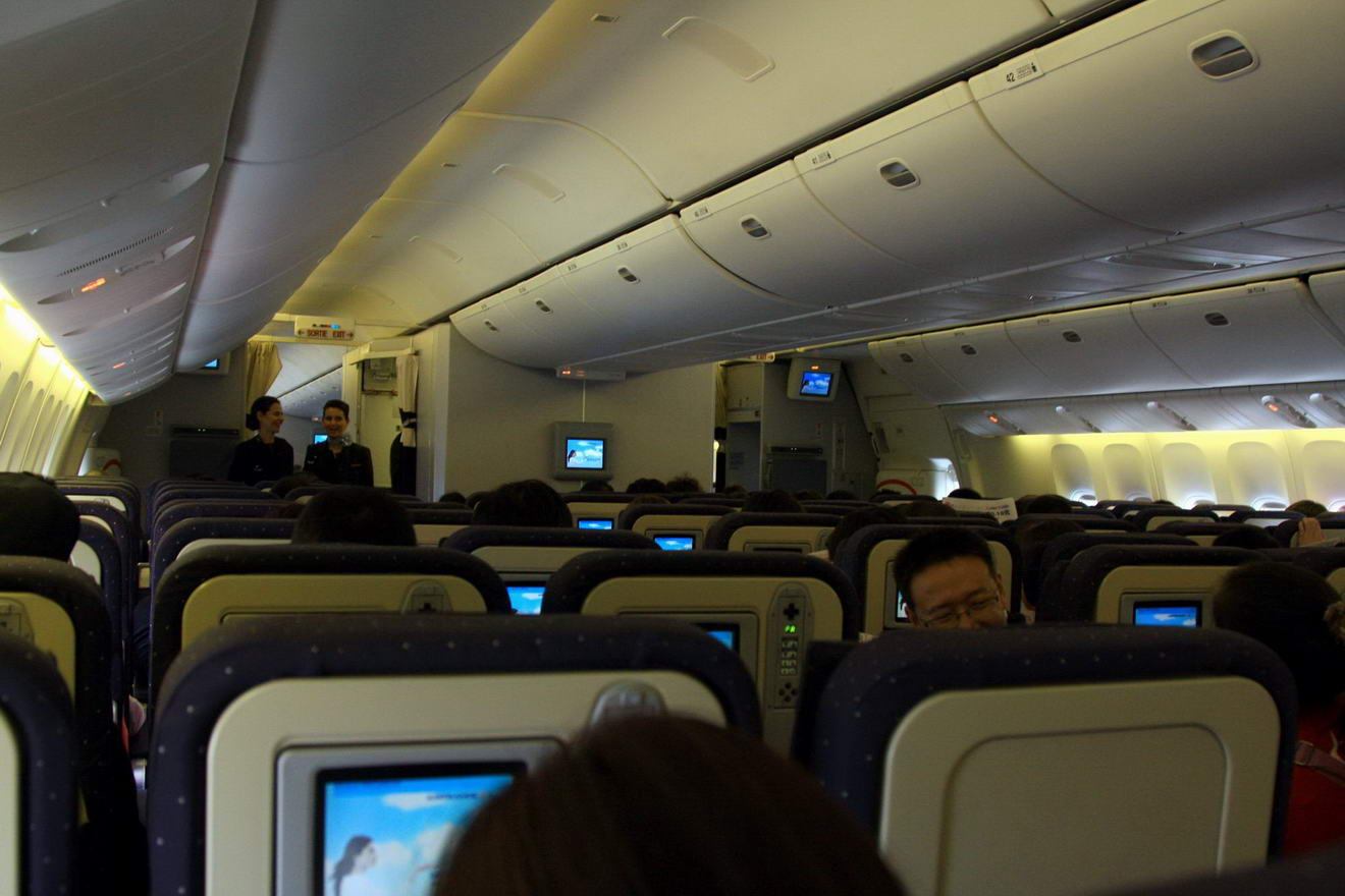 Chiny2009_fot.264.jpg