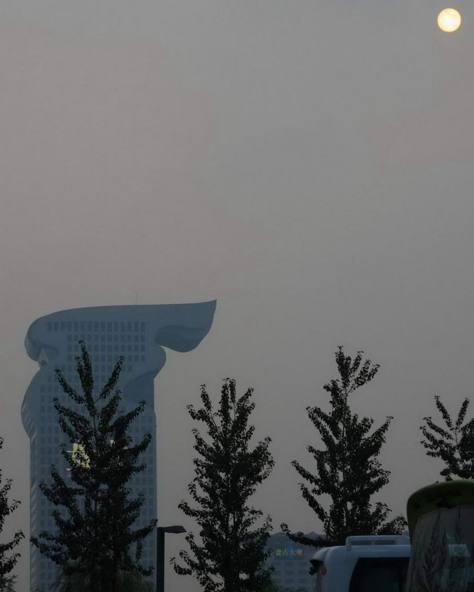 Chiny2009 fot.249