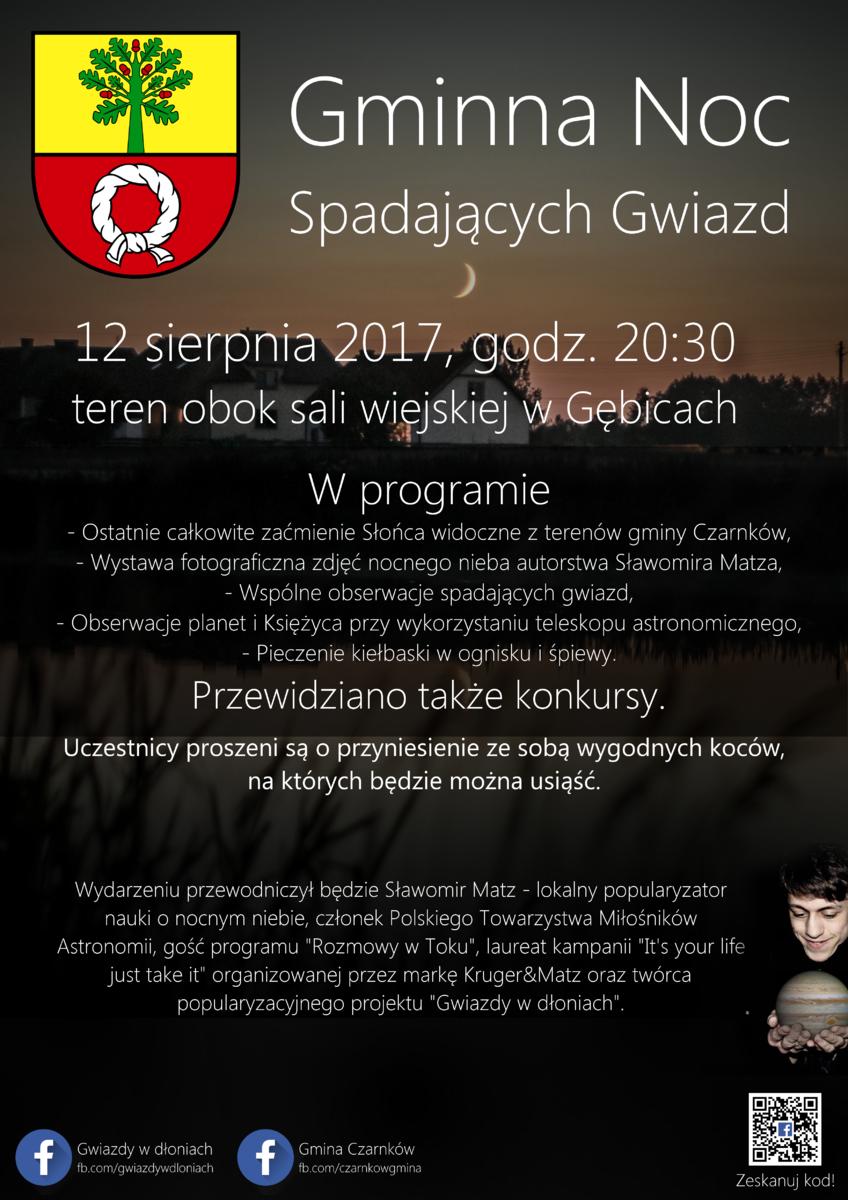 Gminna Noc Spadających Gwiazd.png