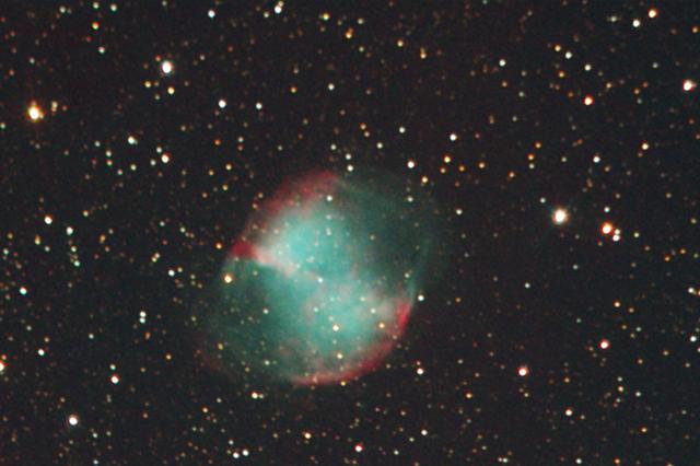 Głęboki kosmos - DSO