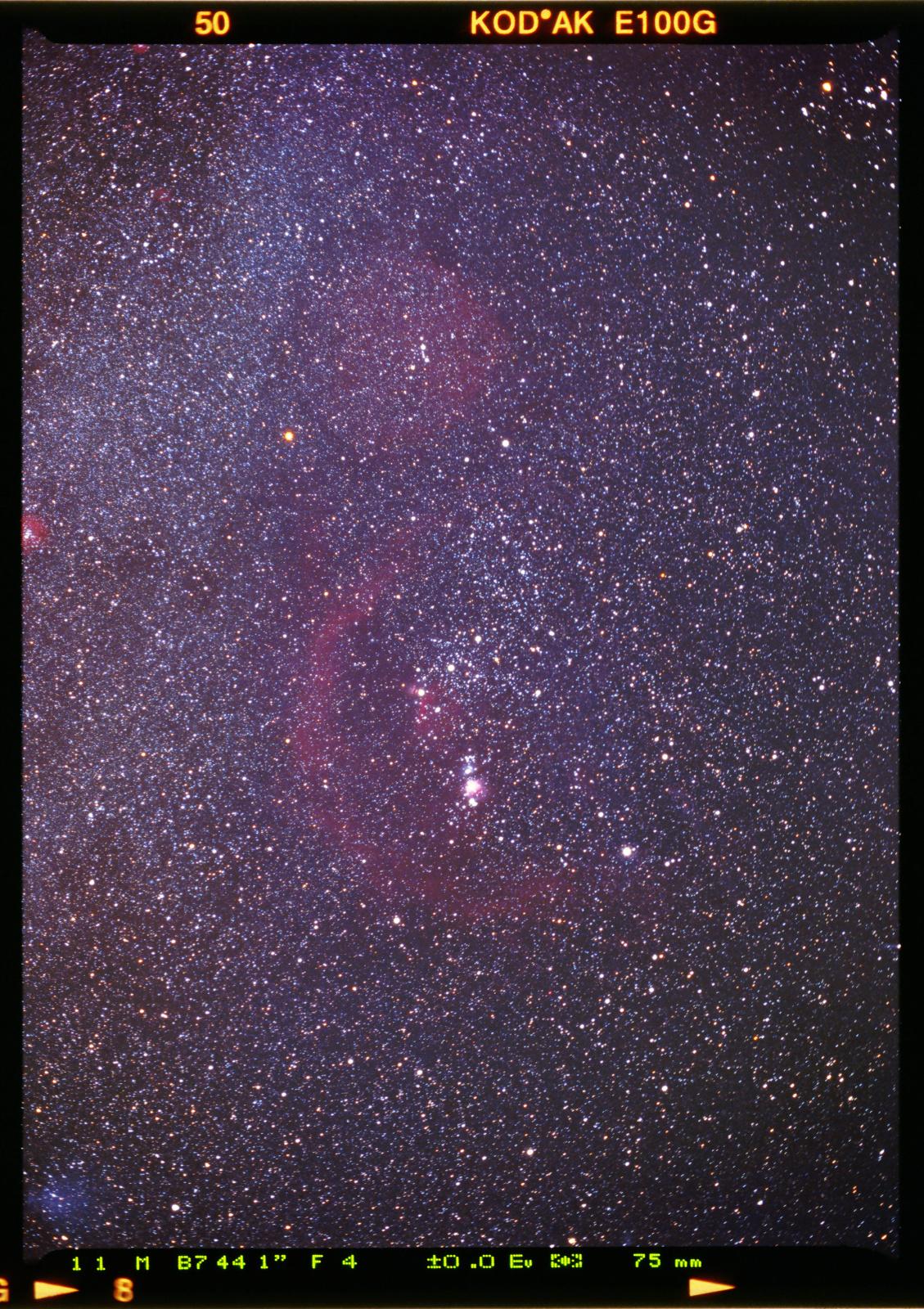 Orion_E100G.thumb.jpg.4946775e59383765fbeaffbe21d73c17.jpg