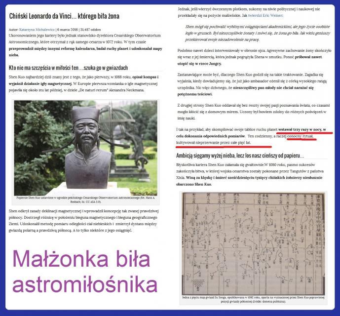 partnrzy_astroamatorow.jpg